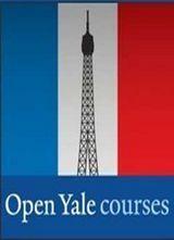 耶魯大學開放課程:1871年后的法國